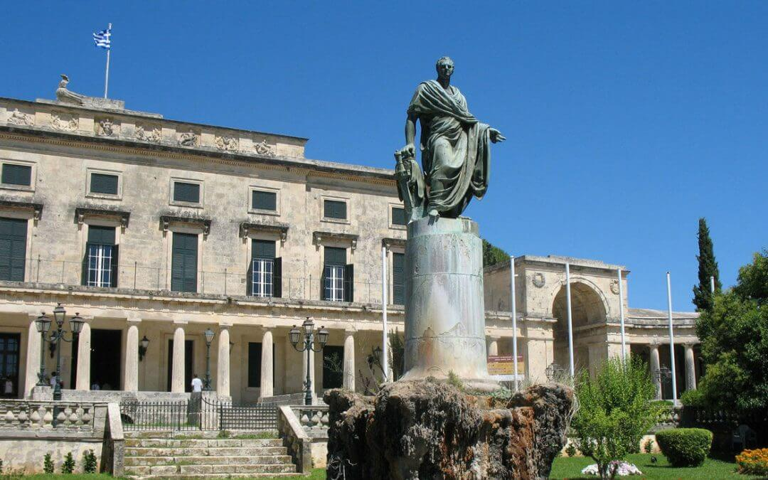 Corfu Guide: Sightseeing in Corfu Town